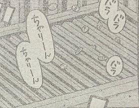 はじめの一歩:1322話_195721