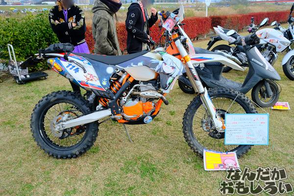 DSCF9671
