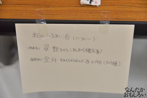 『グルコミ5』参加サークル紹介その1_8743