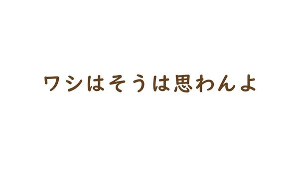 20190605_192432