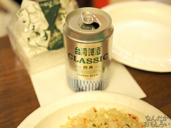 台湾・高雄開催の艦これオンリー「砲雷撃戦!よーい!」前夜祭に潜入!台湾グルメ・ビールが振る舞われるおいしすぎるイベントに…!0093