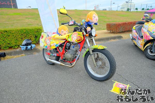 DSCF9318