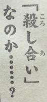 『刃牙道(バキどう)』第50話感想3