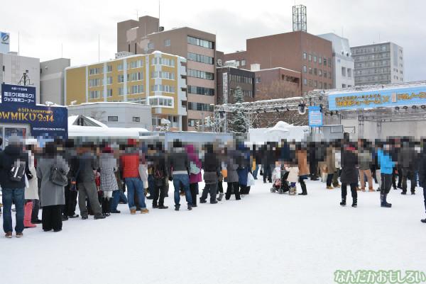 『SNOW MIKU 2014』西11丁目会場の雪ミク雪像や物販の様子などなど_0124