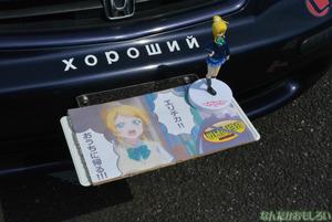 『第8回痛Gふぇすた』ラブライブ!痛車フォトレポート_0459