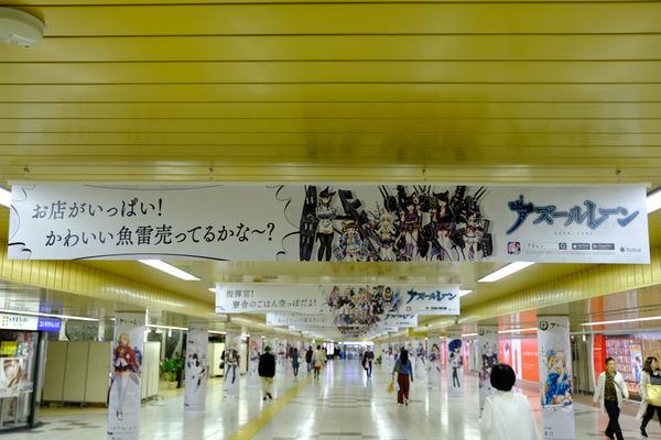 アズールレーン新宿・渋谷の大規模広告-87