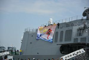 『第2回護衛艦カレーナンバー1グランプリ』護衛艦「こんごう」、護衛艦「あしがら」一般公開に参加してきた(110枚以上)_0611