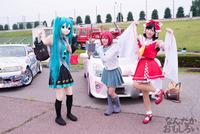第10回足利ひめたま痛車祭 コスプレ写真画像まとめ_4234