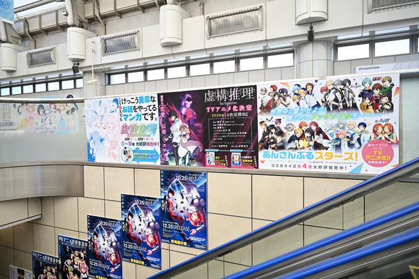 コミケ96東京ビッグサイト事前調査032