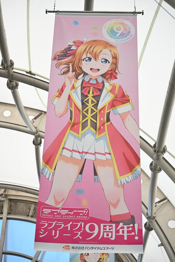 コミケ96東京ビッグサイト事前調査081