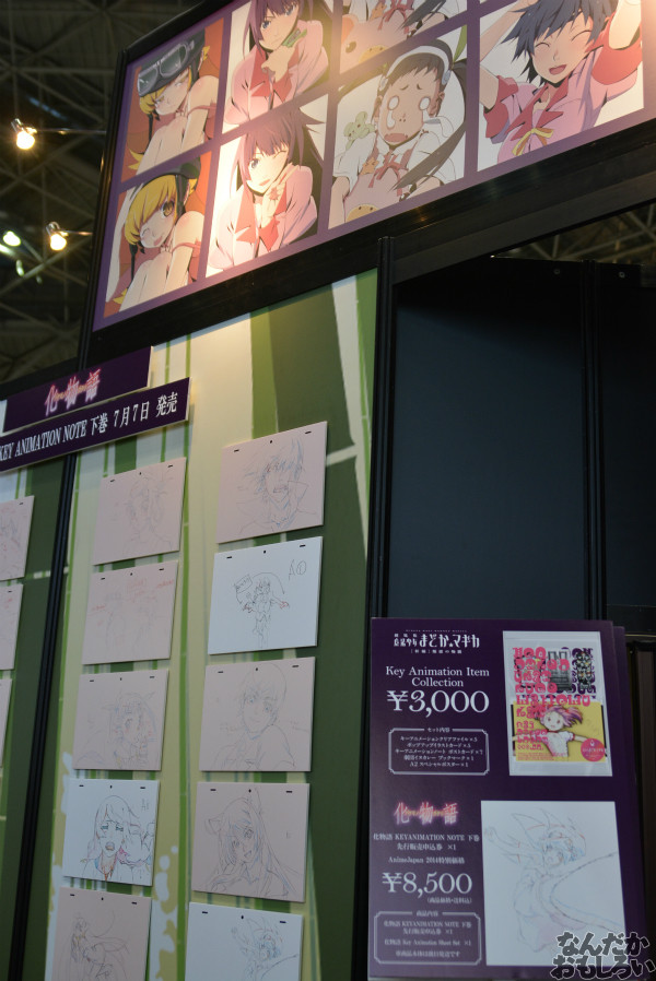 『AnimeJapan 2014(アニメジャパン)』フォトレポートまとめ(330枚以上)_0071
