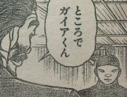 『刃牙道(バキどう)』第90話感想ッッ(ネタバレあり)3