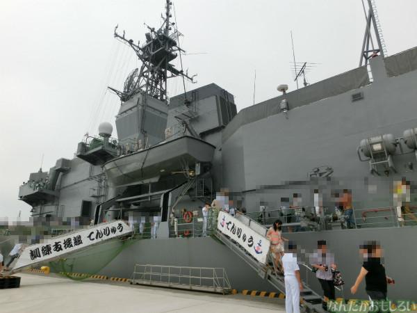大洗 海開きカーニバル 訓練支援艦「てんりゅう」乗船 - 3857