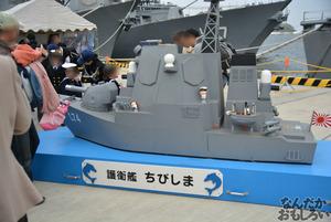 『第2回護衛艦カレーナンバー1グランプリ』フォトレポートまとめ(枚以上)_0673