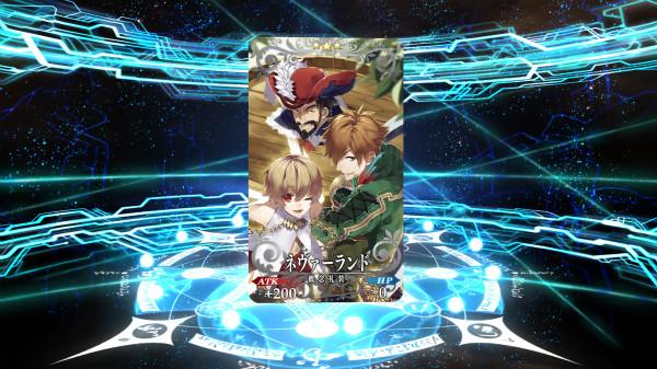『Fate/Grand Order』 20 14 05