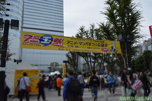 『アニ玉祭』コスプレ&会場の様子フォトレポート_0486