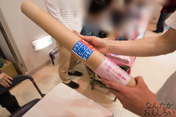 真姫ちゃんの同人誌即売会の写真画像_9180