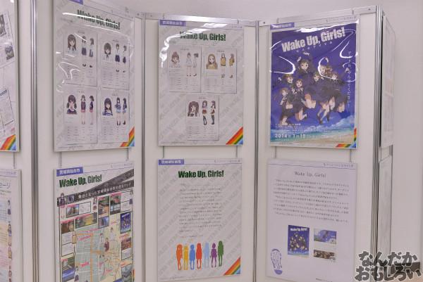 埼玉県大宮市でアニメ・マンガの総合イベント開催!『アニ玉祭』全記事まとめ_6293