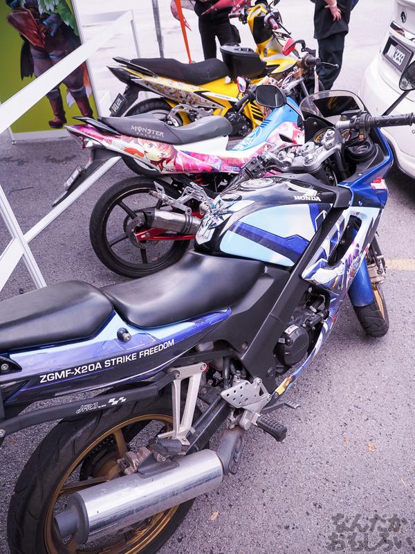 PC200354