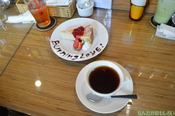ufotable cafeで開催「艦これカフェ」フォトレポート_0414