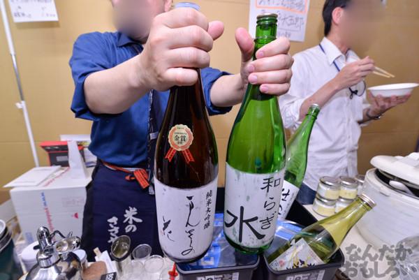 酒っと 三軒目 画像まとめ_3847