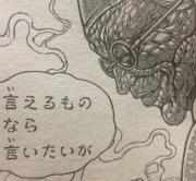 『刃牙道(バキどう)』第76話感想1(ネタバレあり)