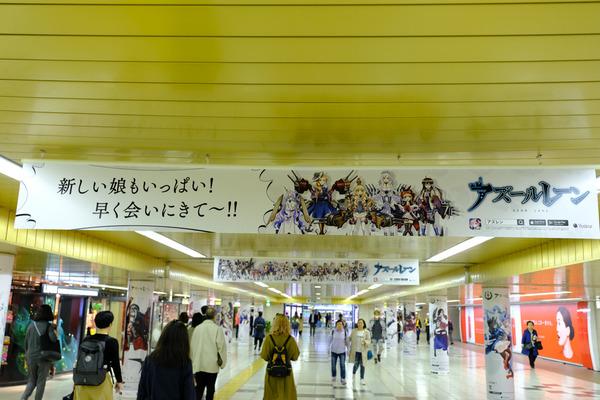 アズールレーン新宿・渋谷の大規模広告-75