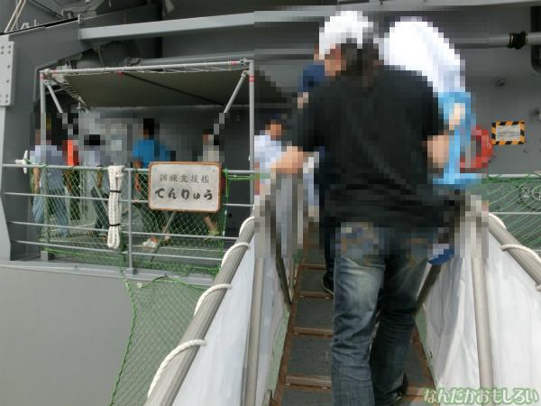 大洗 海開きカーニバル 訓練支援艦「てんりゅう」乗船 - 3764