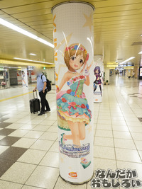 『デレステ』シンデレラガールズが新宿駅地下道をジャック!圧倒的豪華なデレステ広告をフォトレポート!0939