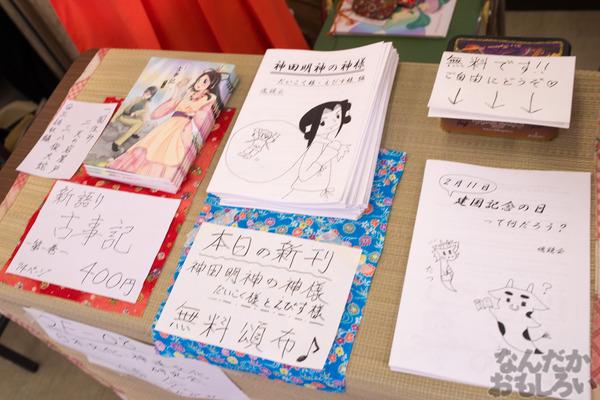 秋葉原のみがテーマの同人イベント『第2回秋コレ』フォトレポート_6388