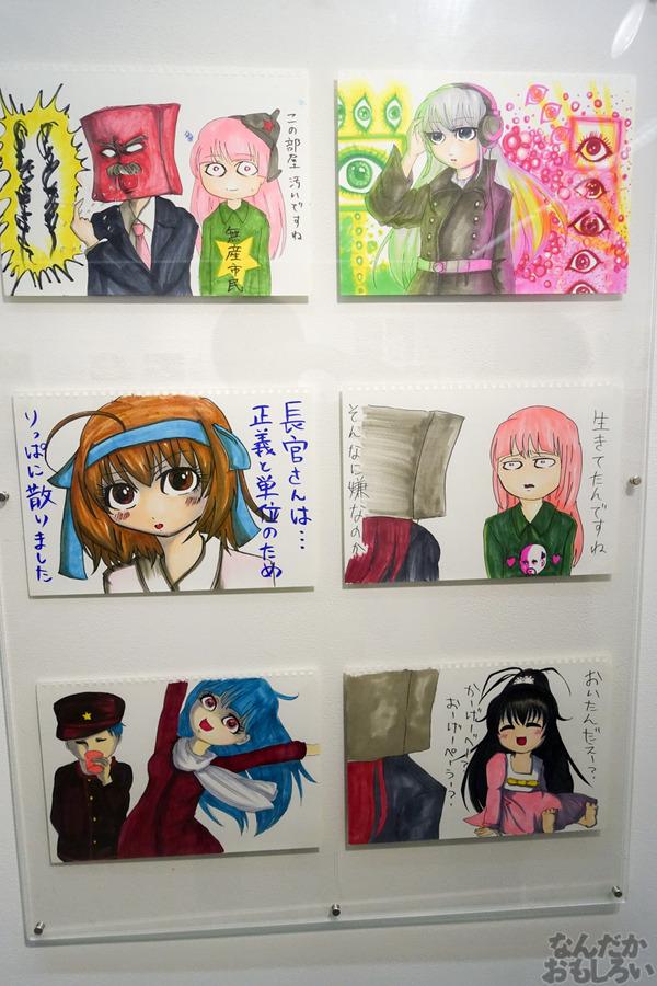 上坂すみれイラスト原画展_写真画像01286