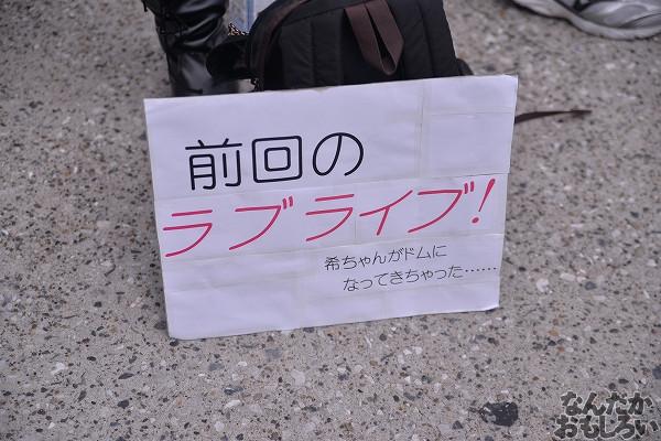 夏コミ コミケ86 2日目 コスプレ画像_2504