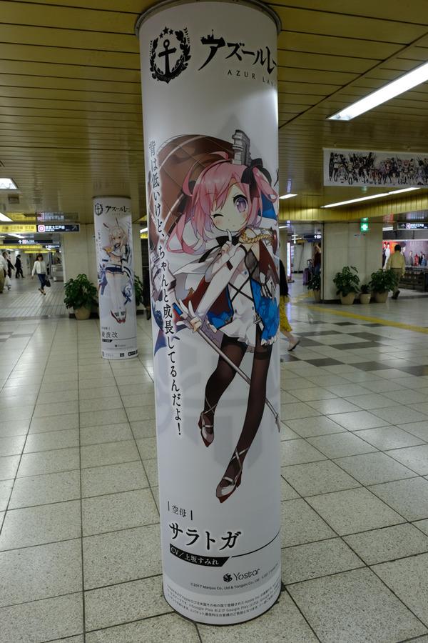 アズールレーン新宿・渋谷の大規模広告-7