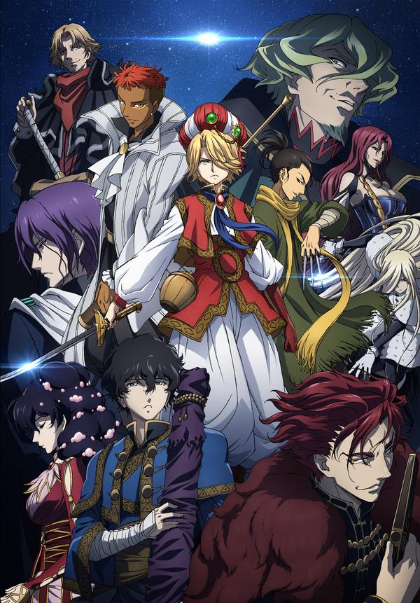 Amazonプライム・ビデオで「アニメイズム」枠のアニメがTV放送直後に独占配信決定!「将国のアルタイル」など対象