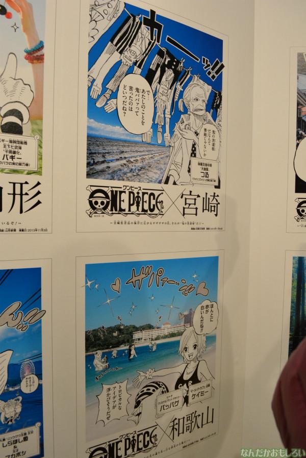 『ジャンプフェスタ2014』ワンピースご当地コラボ広告まとめ_0143