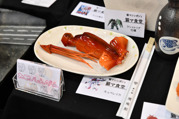 第57回静岡ホビーショーディーラー写真まとめ-16