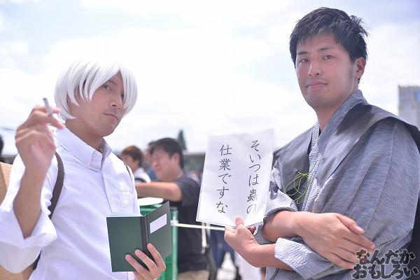 夏コミ コミケ86 2日目 コスプレ画像_2318