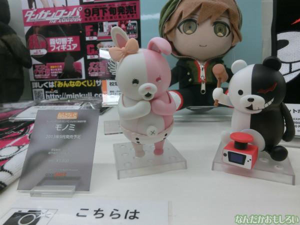東京アニメセンター ダンガンロンパ展_4306