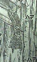 『彼岸島 最後の47日間』第163話感想4