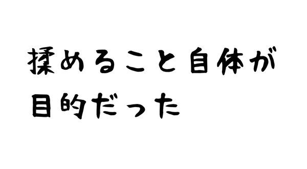 20190415_070120