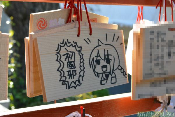 2014年 神田明神の痛絵馬_0101