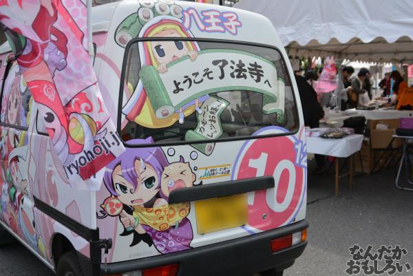 『全国萌えキャラキャラフェスティバル2014』フォトレポート_0339