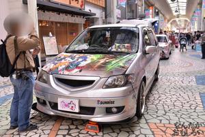 第2回富士山コスプレ世界大会 痛車 写真 画像_9242