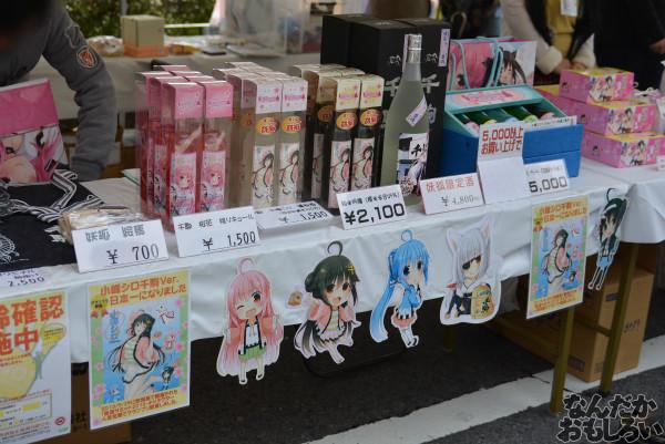 『全国萌えキャラキャラフェスティバル2014』フォトレポート_0350