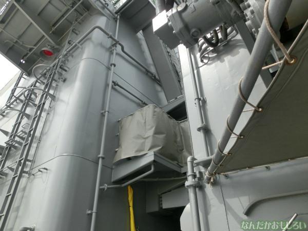 大洗 海開きカーニバル 訓練支援艦「てんりゅう」乗船 - 3769