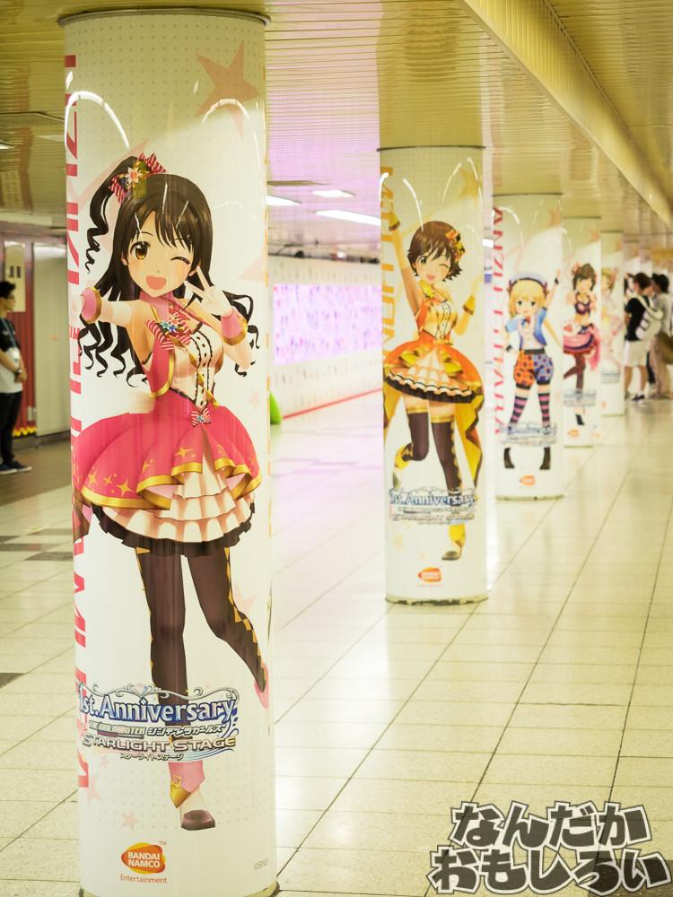 『デレステ』シンデレラガールズが新宿駅地下道をジャック!圧倒的豪華なデレステ広告をフォトレポート!0992