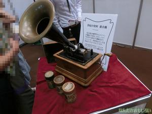 東京おもちゃショー2013 レポ・画像まとめ - 3318