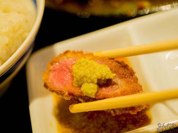 秋葉原に京都発の牛カツ専門店「京都勝牛 ヨドバシAKIBA」オープン 麦ご飯おかわり自由、わさびやカレーつけ汁など一風変わった牛カツを堪能してきた