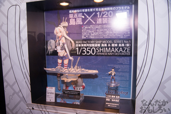 艦これ、デレマス、ラブライブ!、楽園追放の新作フィギュア グッスマ 写真画像_6191