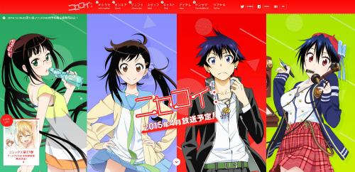 TVアニメ「ニセコイ:」公式サイト